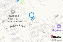 «На Фрунзенском»—Гостиница в Партените