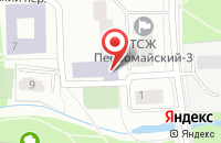 Схема проезда до компании Три Карелии в Петрозаводске