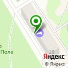 Местоположение компании Вывеска