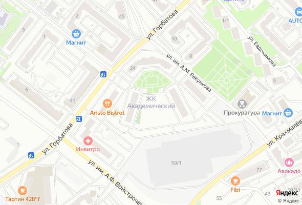 жилой комплекс Академический