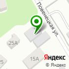 Местоположение компании КарелСтройОпт