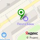 Местоположение компании DRIP-TIP