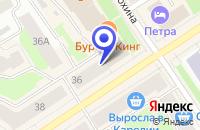 Схема проезда до компании ДИЗАЙН-САЛОН ПОРТЬЕР ЛАРИСА в Петрозаводске