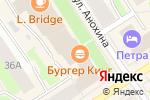 Схема проезда до компании Мансарда в Петрозаводске