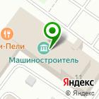 Местоположение компании МедиаПро