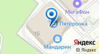Компания Design lux на карте