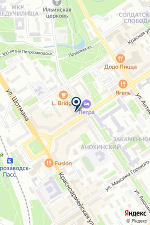 ПАРФЮМЕРНЫЙ МАГАЗИН РИВ ГОШ на карте Петрозаводска