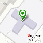 Местоположение компании Детский сад №107, Жемчужинка