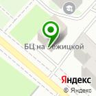 Местоположение компании PUFIKOFF