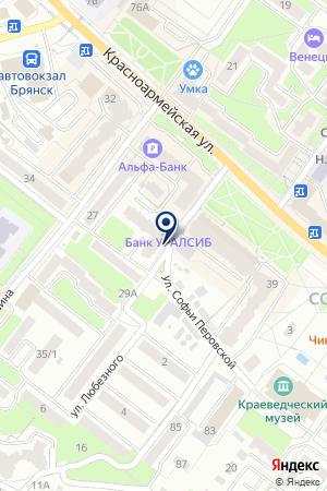 БРЯНСКИЙ ФИЛИАЛ БАНК УРАЛСИБ на карте Брянска