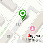 Местоположение компании АрДин