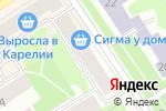 Схема проезда до компании Камилла в Петрозаводске