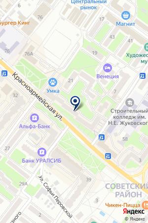 НАРОДНАЯ АПТЕКА на карте Брянска