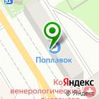 Местоположение компании Поплавок