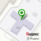 Местоположение компании Детский сад №111, Сказка