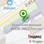 Местоположение компании Институт повышения квалификации сотрудников органов внутренних дел МВД России