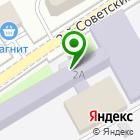 Местоположение компании Всероссийский институт повышения квалификации сотрудников МВД России