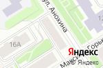 Схема проезда до компании Gemini в Петрозаводске