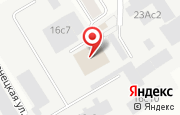 Автосервис Avto Декор в Петрозаводске - улица Лизы Чайкиной, 23б: услуги, отзывы, официальный сайт, карта проезда