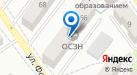 Компания КИТ-Авто на карте