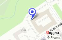 Схема проезда до компании СТРОИТЕЛЬНАЯ КОМПАНИЯ СТРОЙИНВЕСТ КСМ в Петрозаводске