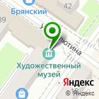 Местоположение компании Брянский областной учебно-методический центр культуры и искусства