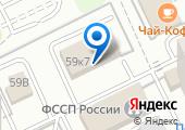 СЭУ ФПС Испытательная пожарная лаборатория по Брянской области, ФГБУ на карте