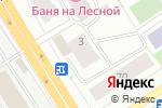 Схема проезда до компании Евро-Стиль в Петрозаводске
