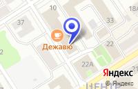Схема проезда до компании ЛАФАРЖ НЕРУДНЫЕ МАТЕРИАЛЫ И БЕТОН в Петрозаводске