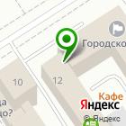 Местоположение компании Российская правовая академия Министерства юстиции РФ