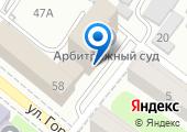 Арбитражный суд Брянской области на карте