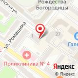 ООО Копи-Центр