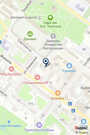 АПТЕКА МИР ЗВУКОВ на карте Брянска