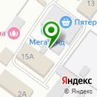 Местоположение компании Мега хенд