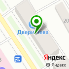 Местоположение компании Интегра