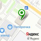 Местоположение компании Секонд-хенд на Красноармейской