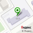 Местоположение компании Детский сад №12, Дельфинчик