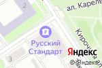 Схема проезда до компании Прованс в Петрозаводске