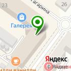 Местоположение компании WT-парикмахер