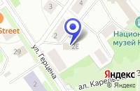 Схема проезда до компании БУХГАЛТЕРСКАЯ ФИРМА ДЕЛОВОЙ СОФТ в Петрозаводске