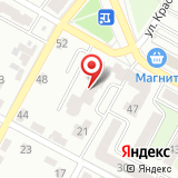 ООО Центр спасателей