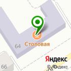 Местоположение компании СОФТМАК