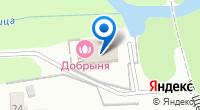 Компания Баня №11 на карте