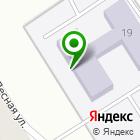 Местоположение компании Детский сад №2, Солнышко