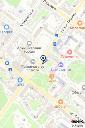 АПТЕКА № 1 на карте Брянска