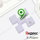 Местоположение компании Детский сад №101