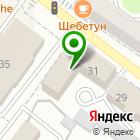 Местоположение компании Вист-Софт