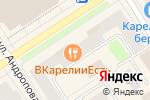 Схема проезда до компании Выездная студия Екатерины Хухка в Петрозаводске