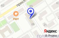 Схема проезда до компании ЦЕНТР УСЛОВИЙ И ОХРАНЫ ТРУДА в Петрозаводске