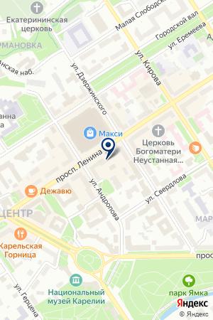 МАГАЗИН ОДЕЖДЫ АРМАНИЯ на карте Петрозаводска